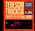 Tedeschi Trucks Band テデスキ・トラックス・バンド/Tokyo,Japan 6.16.2019 Upgrade