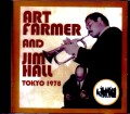 Art Farmer,Jim Hall アート・ファーマー ジム・ホール/Tokyo,Japan 1978