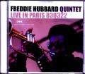 Freddie Hubbard Quintet フレディ・ハバード/France 1983