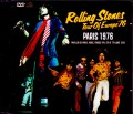 Rolling Stones ローリング・ストーンズ/France 1976 S & V Upgrade