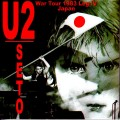 U2 ユーツー/Aichi,Japan 1983