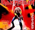 Iron Maiden アイアン・メイデン/Tokyo,Japan 1981 SBD Japanese Fan Only