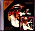 Elton John エルトン・ジョン/Greatest Hits Original DCC Compact Classics
