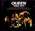 Queen クィーン/France 1979 S & V Hugh Upgrade