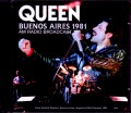 Queen クィーン/Argentina 2.28.1981 Complete