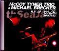McCoy Tyner Trio,Michael Brecker マッコイ・タイナー マイケル・ブレッカー/Netherlands 1996