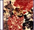 Keith Jarrett Trio キース・ジャレット/Tokyo,Japan 3.20.1996
