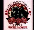 Aerosmith エアロスミス/Osaka,Japan 1977