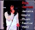 Rick James リック・ジェームス/Jamaica 1982