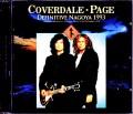 Coverdale Page カヴァーデイル・ペイジ/Aichi,Japan 1993 DAT Master