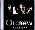 New Order ニュー・オーダー/Tokyo,Japan 5.2.1985 SBD Extra