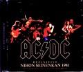 AC/DC エイシー・ディーシー/Tokyo,Japan 2.5.1981 Upgrade & more