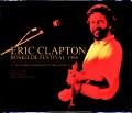 Eric Clapton エリック・クラプトン/Denmark 1986 & SC・Rehearsals
