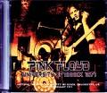 Pink Floyd ピンク・フロイド/UK 2.12.1971