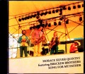 Horace Silver Quintet,Brecker Brothers ホレス・シルヴァー ブレッカー・ブラザーズ/NY,USA 1973
