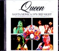 Queen クィーン/CA,USA 3.11.1976 Remastered