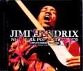 Jimi Hendrix ジミ・ヘンドリックス/NY,USA 1970 Complete AUD Recording