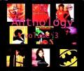 Prince プリンス/Works Anthology Vol.3