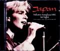 Japan ジャパン/Tokyo,Japan 12.9.1982 Upgrade