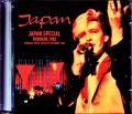 Japan ジャパン/Tokyo,Japan 12.8.1982 FM Broadcast Recording