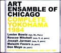 Art Ensamble of Chicago アート・アンサンブル・オブ・シカゴ/Kanagawa,Japan 1984