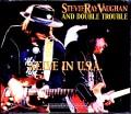 Stevie Ray Vaughan スティーヴィー・レイ・ヴォーン/IA,USA 1987 & more