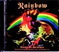 Rainbow レインボー/Hiroshima,Japan 1976