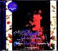 Prince プリンス/Emancipation Alternate Remix and Remasters