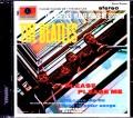 Beatles ビートルズ/Please Please Me Sessions London,UK 1962-1963