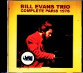 Bill Evans Trio ビル・エヴァンス/France 1976 Complete