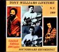 Tony Williams Lifetime,John McLaughlin,Jack Bruce トニー・ウィリアムス/NY,USA 1969