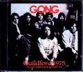 Gong ゴング/UK 1975