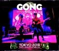Steve Hillage,Gong スティーヴ・ヒレッジ ゴング/Tokyo,Japan 2018