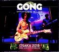 Steve Hillage,Gong スティーヴ・ヒレッジ ゴング/Osaka,Japan 2018