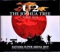 U2 ユーツー/Saitama,Japan Complete 2Days