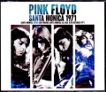 Pink Floyd ピンク・フロイド/CA,USA 10.16.1971 3 Source Matrix
