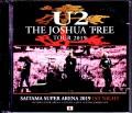 U2 ユーツー/Saitama,Japan 12.4.2019
