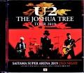 U2 ユーツー/Saitama,Japan 12.5.2019
