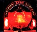 Dio ディオ/Germany 1984 Upgrade