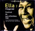Ella Fitzgerald エラ・フィッツジェラルド/France 1981
