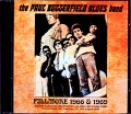 Paul Butterfield Blues Band ポール・バタフィールド/CA,USA 1966 2Days