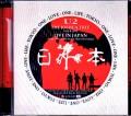 U2 ユーツー/Saitama,Japan 12.5.2019 IEM Matrix