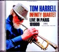 Tom Harrell Infinity Quartet トム・ハレル/France 2019