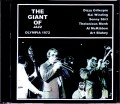 Giant of Jazz Art Blakey,Dizzy Gillespie,Thelonious Monk ディジー・ガレスピー アート・ブレイキー/France 1972