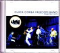Chick Corea Freedom Band,Kenny Garrett チック・コリア ケニー・ギャレット/France 2010