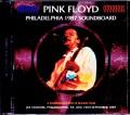 Pink Floyd ピンク・フロイド/PA,USA 1987 Soundboard Upgrade