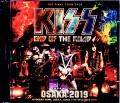 Kiss キッス/Osaka,Japan 2019
