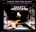 Gary Moore ゲイリー・ムーア/Tokyo,Japan 1.24.1983 Upgrade
