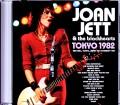 Joan Jett ジョーン・ジェット/Tokyo,Japan 12.4.1982