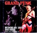 Grand Funk グランド・ファンク/Tokyo,Japan 5.23.1975